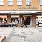 Buchhandlung Schönherr GmbH