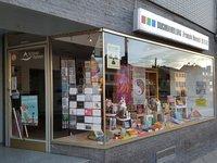 Buchhandlung Franzis Hensch